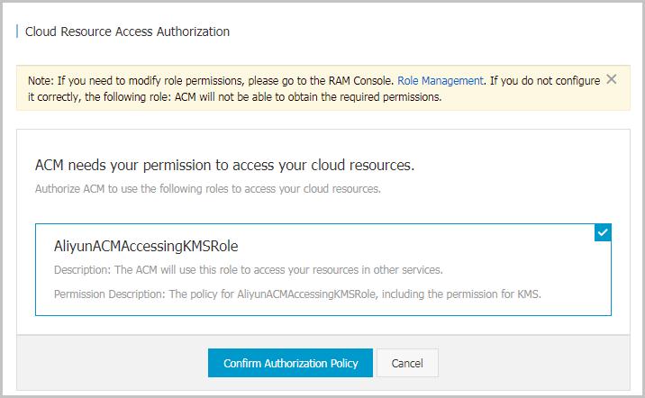 Authorize ACM