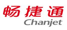 Chanjet Logo