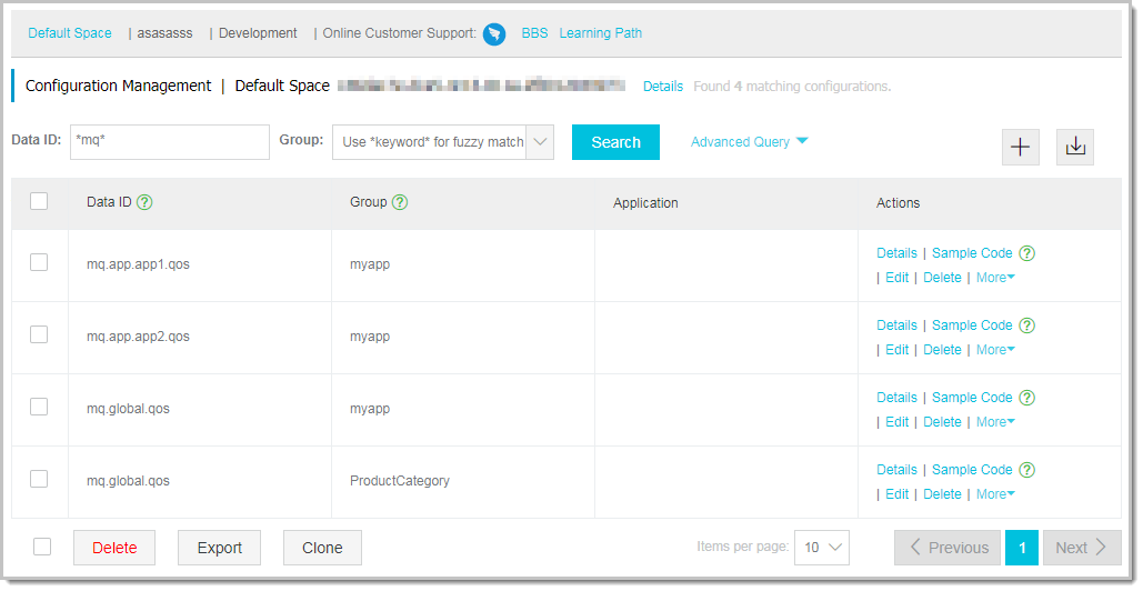 Example - Configuration Page - Fuzzy Search